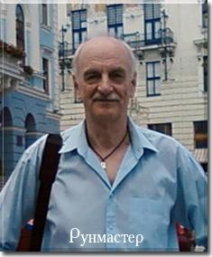 Юрий Ларичев