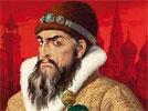 Иван Грозный. Портрет без ретуши